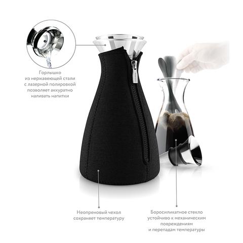 Кофейник Cafe Solo в неопреновом текстурном чехле 1 л черный