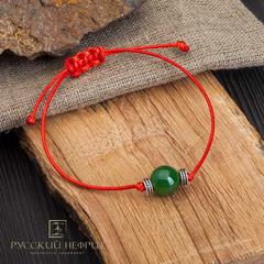 Браслет Красная нить с зеленым нефритом и серебряными вставками