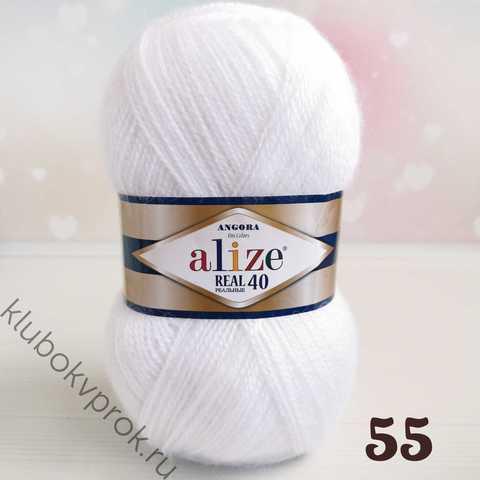 ALIZE ANGORA REAL 40, 55 Белый