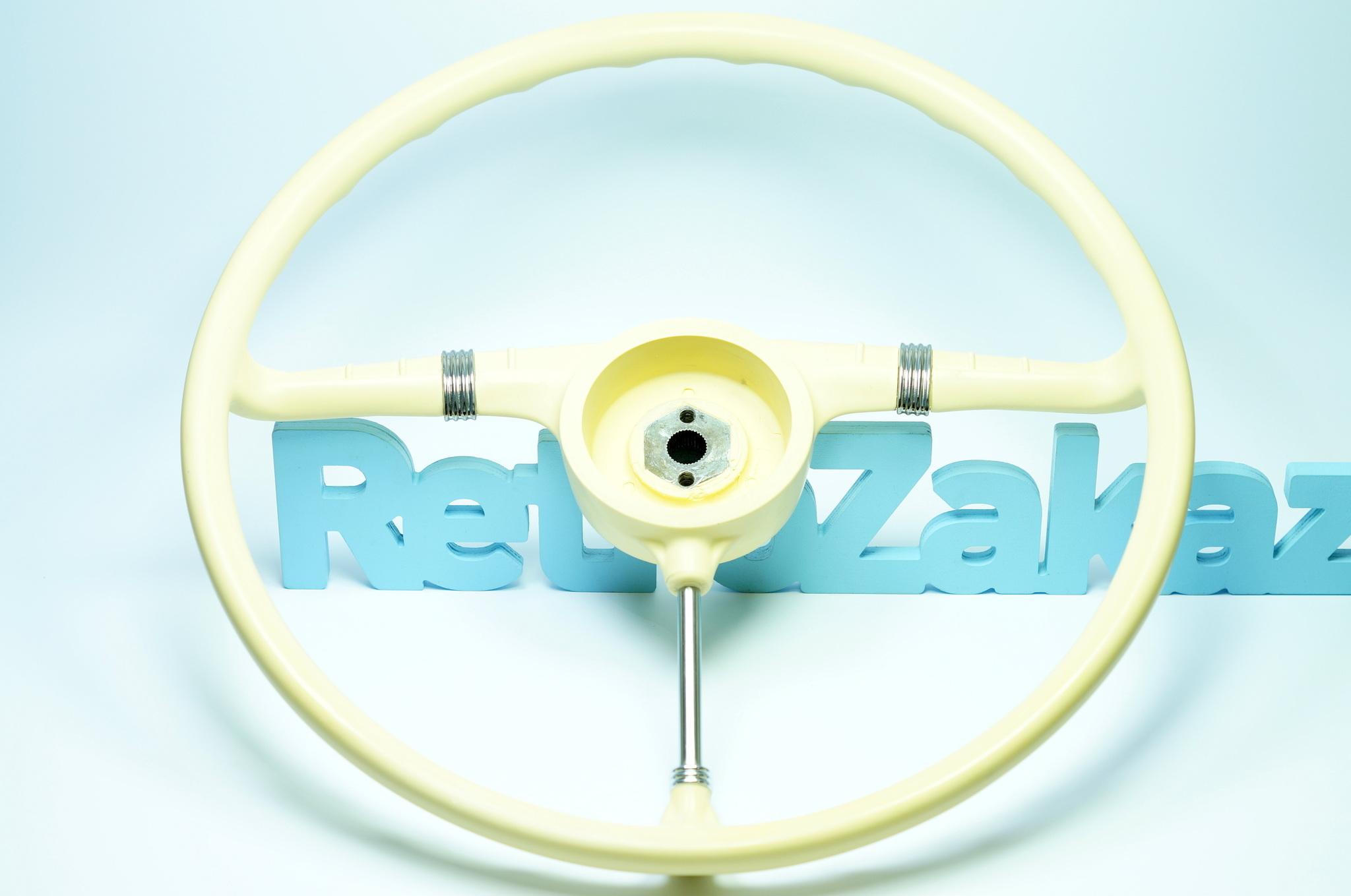 Рулевое колесо Газ 21