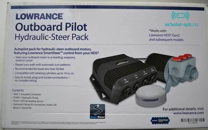 Коробка Lowrance Outboard Pilot Hydraulic Pack