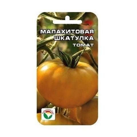 Малахитовая шкатулка 20шт томат (Сиб сад)