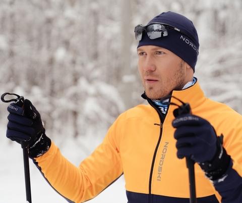 Лыжные перчатки Nordski Motion Blueberry WS