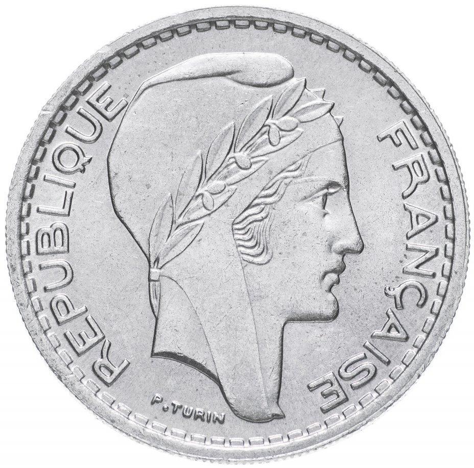10 франков. Франция. 1947-1949 гг. XF-AU