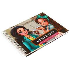 """Анкета для девочек с наклейками """"Секретно!"""""""