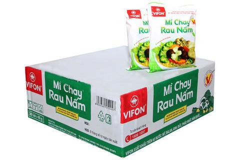 Рисовая лапша Вегетарианская Vifon