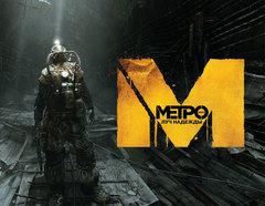 Метро 2033: Луч надежды (для ПК, цифровой ключ)