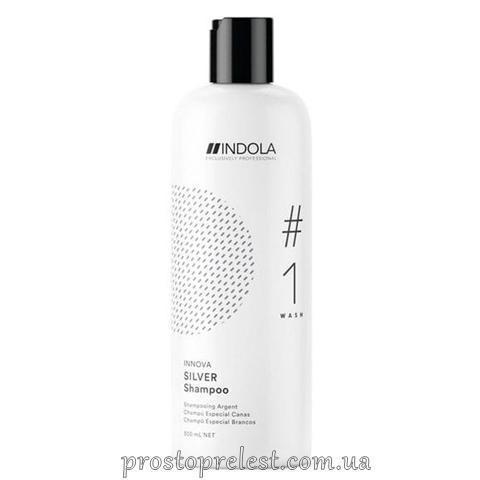 Indola Innova Color Silver Shampoo - Шампунь для окрашенных волос с серебристым эффектом