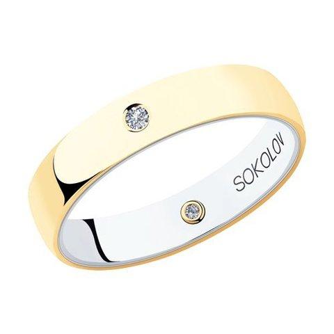 1114015-01 - Обручальное кольцо из комбинированного золота с бриллиантами