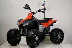 Квадроцикл P555PP Электромобиль детский avtoforbaby-spb