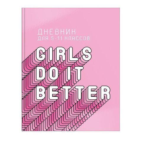Дневник Schoolformat ст.кл. тв.обл. GO GIRLS гл.лам.