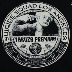 Футболка черная Yakuza Premium 2814