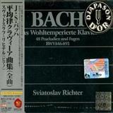 Sviatoslav Richter / Bach: Das Wohltemperierte Klavier 48 Praeludien und Fugen BWV846-893 (Limited Edition)(4CD)