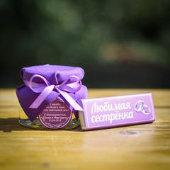 Набор комплиментов для гостей на свадьбе: бонбоньерка с медом (140 г) + шоколадка (20 г)