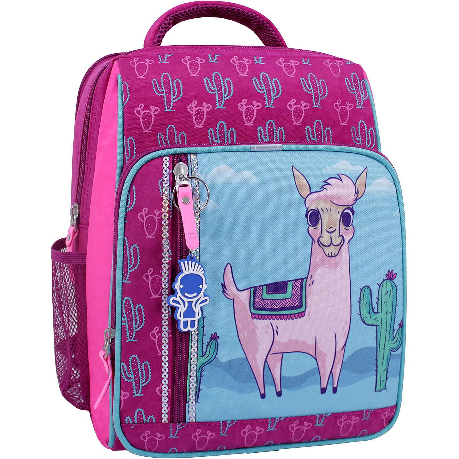 Рюкзак школьный Bagland Школьник 8 л. 143 малина 617 (00112702) фото 1