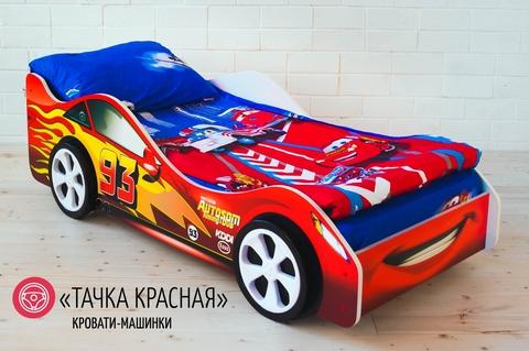 Кровать машинка Красная