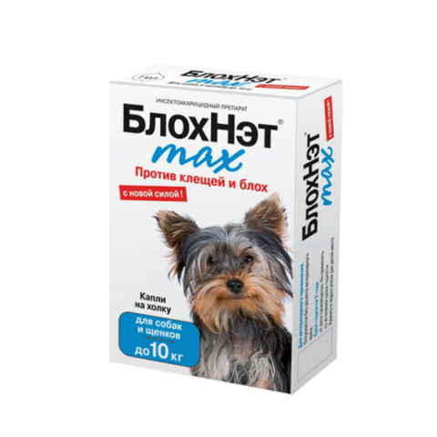 БлохНэт Max инсектоакарицидные капли на холку для собак до 10 кг (1 пипетка)