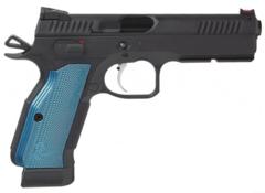 Пневматический пистолет ASG CZ Shadow 2 4,5 мм