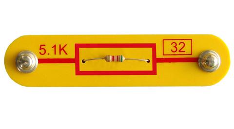 №32 Резистор 5.1 КОм