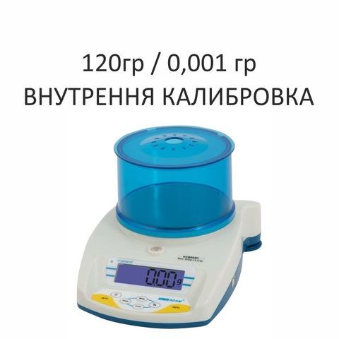 Купить Весы лабораторные/аналитические CAS ADAM HCB-123, 120.001, RS232/USB, 120гр, 0,001гр, Ø120 мм, с поверкой, высокоточные. Быстрая доставка. ☎️ +7(961)845-04-45