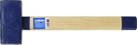 СИБИН 3 кг кувалда с деревянной удлинённой рукояткой