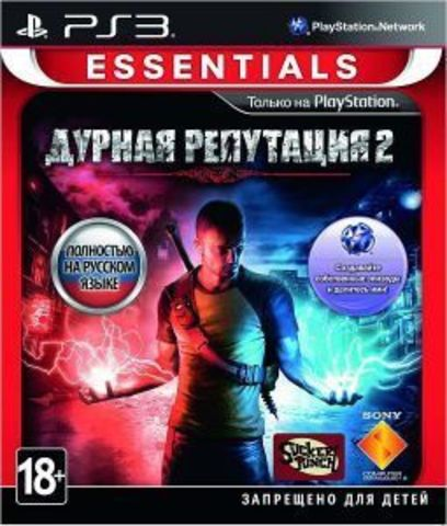 Infamous 2 (Дурная репутация 2) (PS3, русская версия)