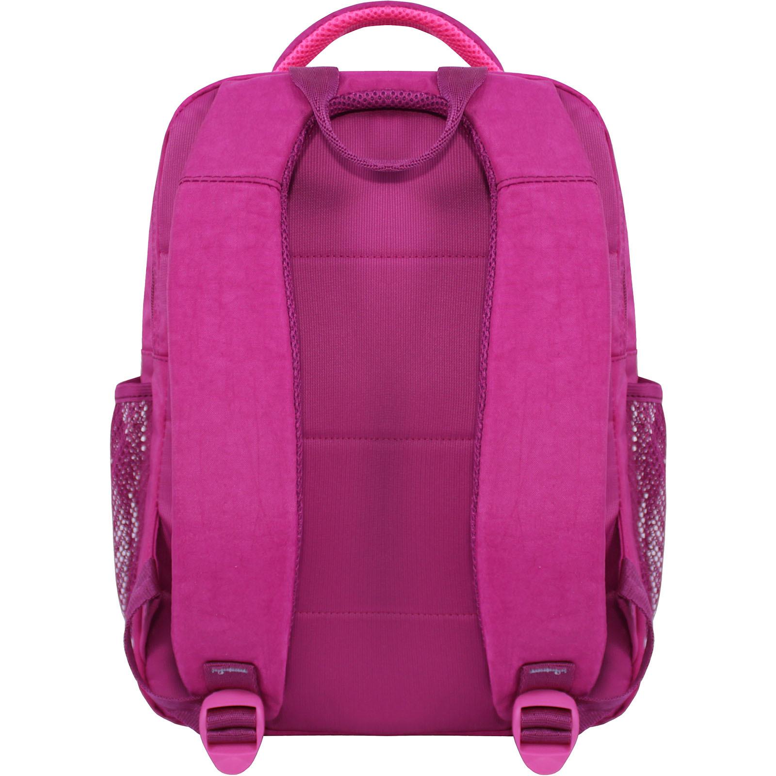 Рюкзак школьный Bagland Школьник 8 л. 143 малина 617 (00112702) фото 3