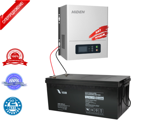 Комплект ИБП HIDEN CONTROL HPS20-1012N+АКБ VISION 200Ач
