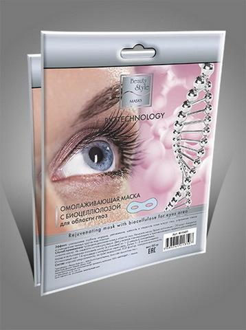 Маска с биоцеллюлозой против морщин в области глаз Beauty Style, 1 шт.