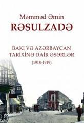 Bakı və Azərbaycan tarixinə dair əsərlər
