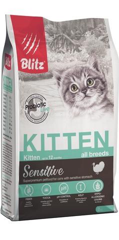 купить Blitz Kitten сухой корм для котят, беременных и кормящих кошек с индейкой 2 кг