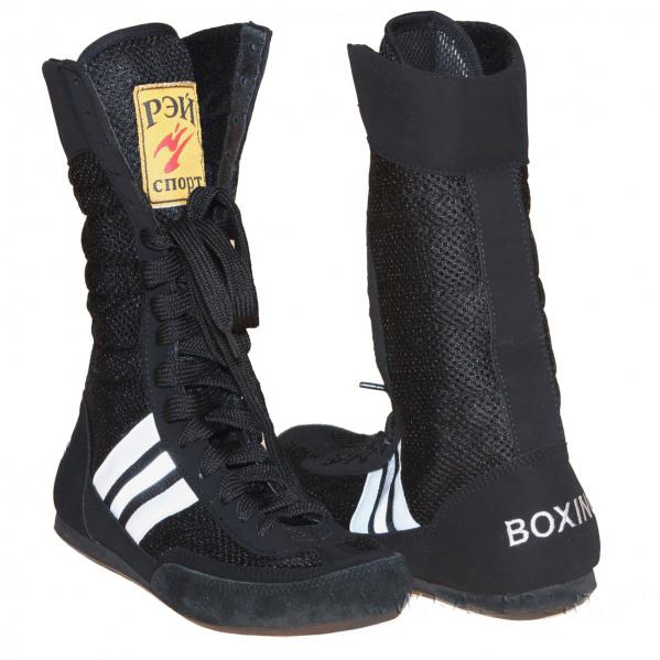 Обувь Боксерки высокие 1.jpg