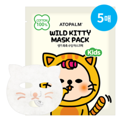 Маска ATOPALM Wild Kitty Mask Pack Kids 15ml 5шт.