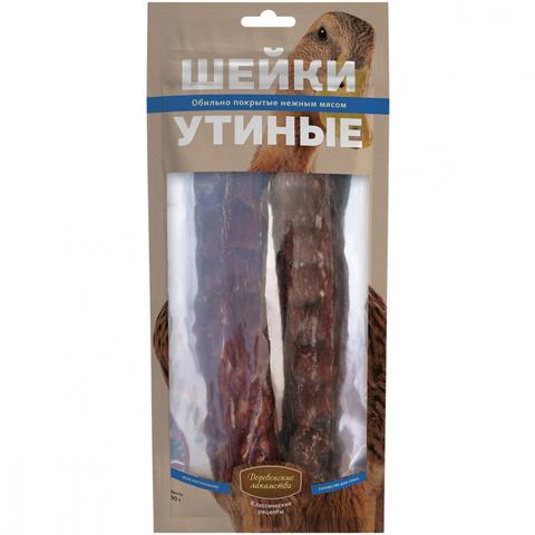 ДЕРЕВЕНСКИЕ ЛАКОМСТВА  Шейки утиные покрытие нежным мясом 90 г