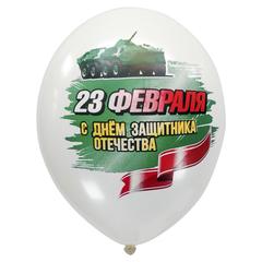 Воздушный шар с 23 Февраля (С Днём Защитника Отечества)