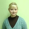 Седых Ирина Александровна