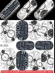 Слайдер наклейки MILV №253