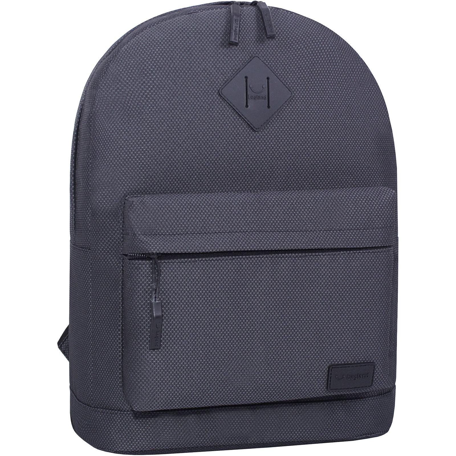 Городские рюкзаки Рюкзак Bagland Молодежный 17 л. черное серебро (005331692) IMG_2743.JPG