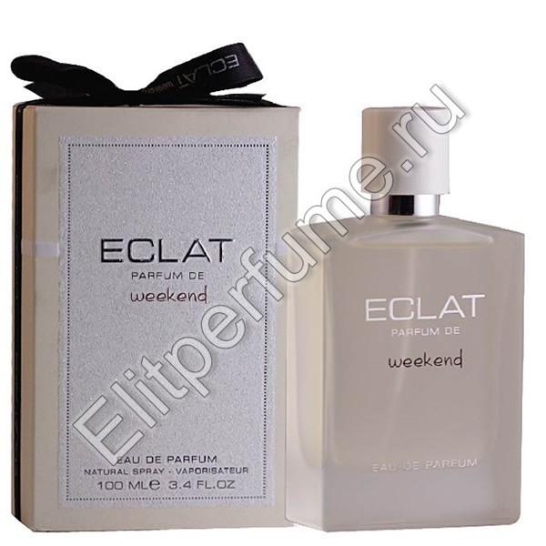 Eclat weekend 100 мл спрей от Фрагранс Ворлд Fragrance world