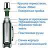 Картинка термос Stanley classic 1l Синий - 2