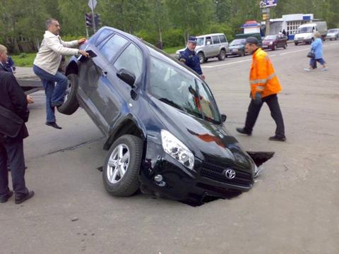 Дорожно-транспортная экспертиза