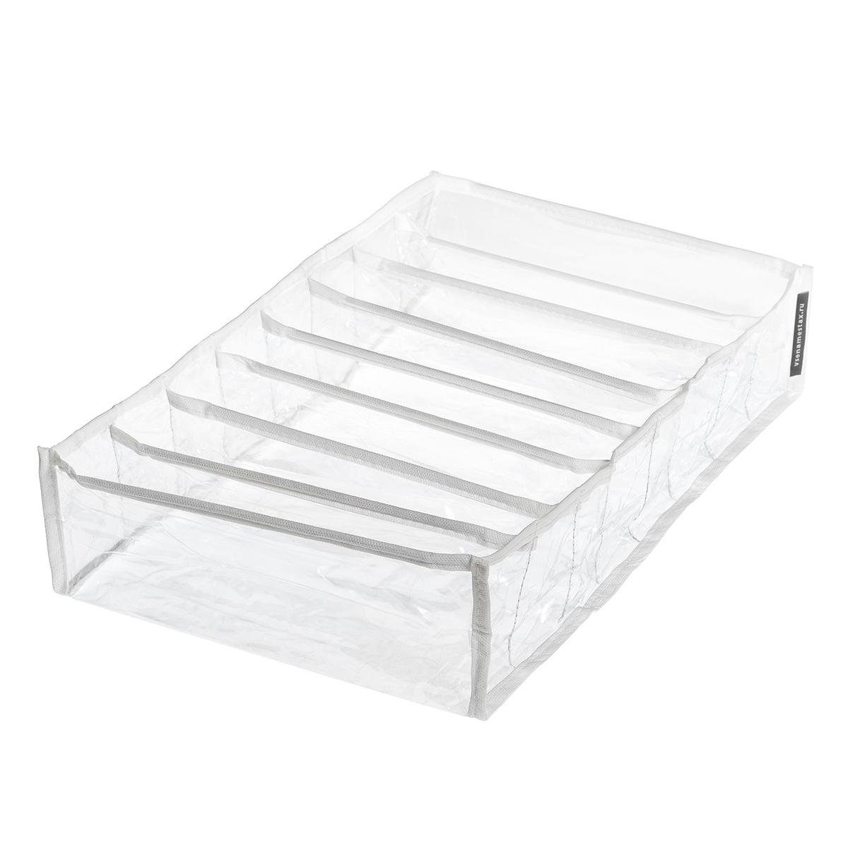 Органайзер прозрачный 40х25х10 см, 8 ячеек, Белый
