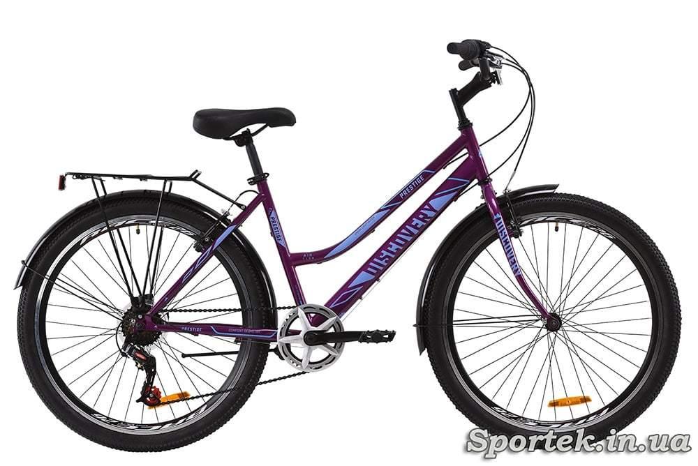 Фіолетовий міський жіночий велосипед Discovery Prestige Woman (Діскавері Престиж Вумен)