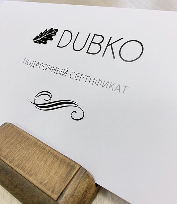 Подарочные сертификаты Подарочный сертификат на 15 000 рублей image-22-10-20-04-38.jpeg
