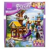 Френдс - Friends / Girl Club