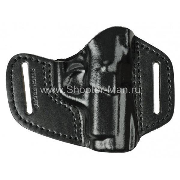 Кобура кожаная поясная для пистолета Tanfoglio INNA ( модель № 19 ) Стич Профи