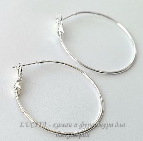 Швензы - кольца простые 35 мм (цвет- серебро) ()