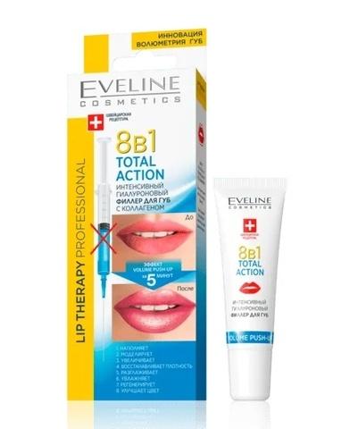 EVELINE Филлер для губ Интенсивный гиалуроновый с коллаген Lip Therapy Professiona  Total Action 8в1