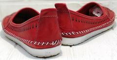Балетки на лето женские мокасины кожаные Rozen 212 Red.