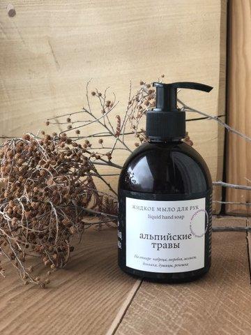 Жидкое мыло Альпийские травы Краснополянская косметика, 250 мл